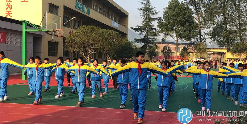 达川区黄庭学校举行冬季运动会