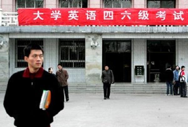 大学英语四六级考试本周六举行 四川超55万名考生参考