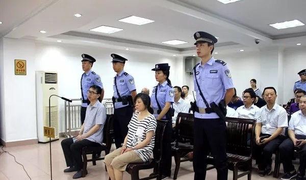 南华大学原副校长全智华巨额受贿被判刑