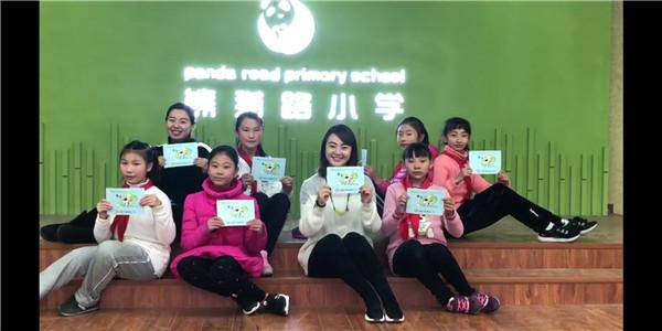 熊猫路小学学生原创绘本亮相首届四川原创绘本创作大赛