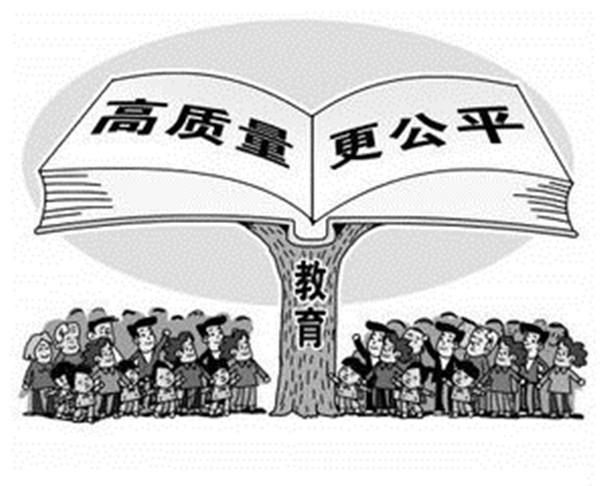 四川政府:2019年将用281.1亿支持教育发展