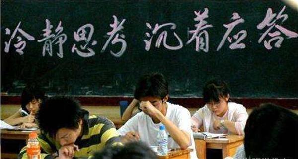 四川省2019高等教育自学考试通告已出