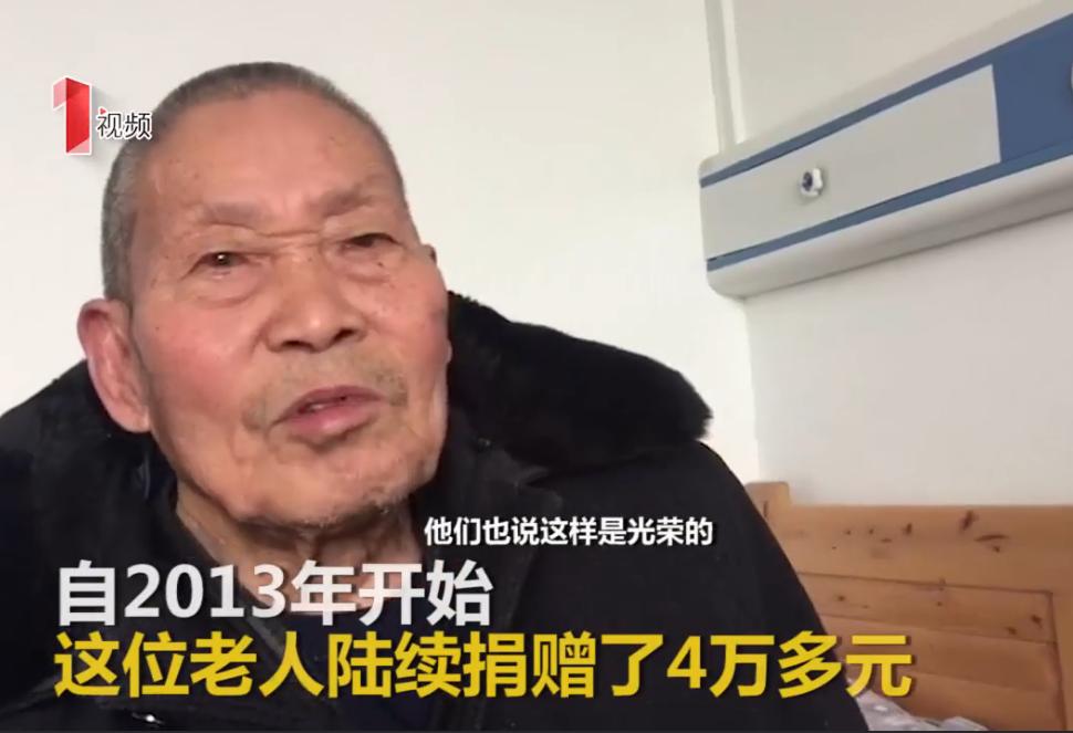 成都93岁老人躺在病床上捐一万:这可能是我最后一次捐钱