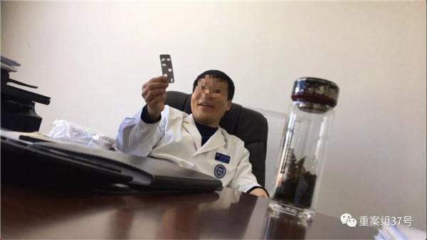 """北大国际医院副院长开""""痴呆""""诊断拿药一年"""