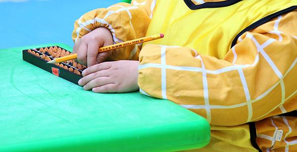 孩子线上课程挤占春节假期 家长缘何无视教育减负?
