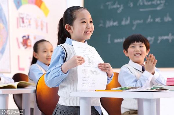 乐山5所学校入选省级艺术教育特色学校