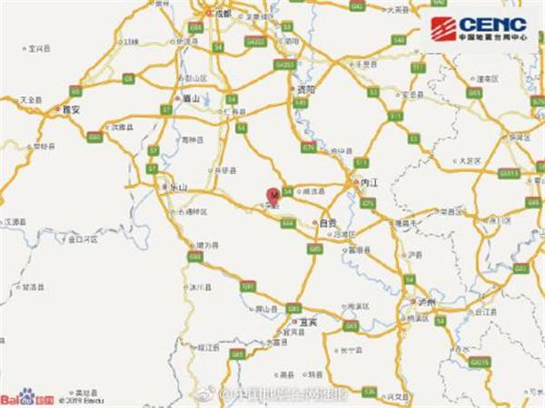 四川自贡市荣县发生4.3级地震 震源深度5千米