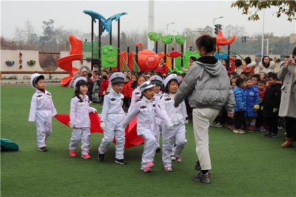 彭州市南街幼儿园举行2019年春季开学典礼