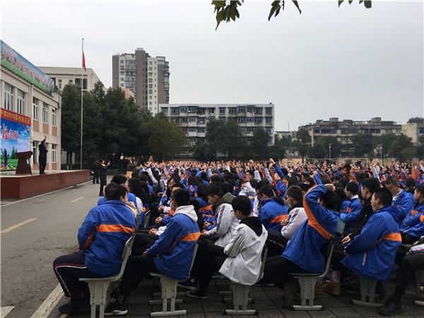 十年磨一剑 百日创辉煌 蜀城中学召开2019年高考动员大会