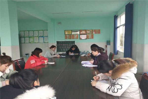 留耕幼儿园召开专项教育活动推进会