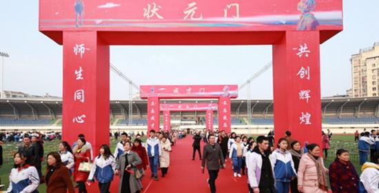简阳中学举行高三成人仪式
