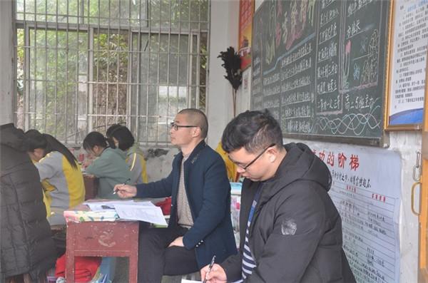 泸县四中联合泸县五中开展教育教学交流活动