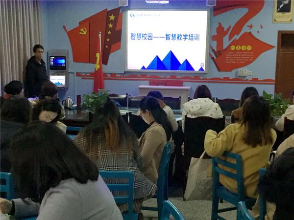 智慧校园 智慧教学 双水小学举行能力培训活动