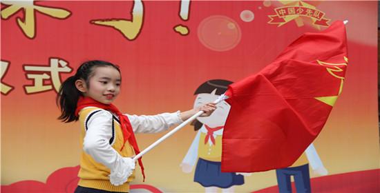 """""""红领巾,我们来了"""" 东城根街小学举行新生入队仪式"""