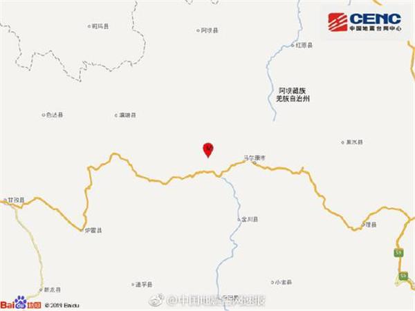 马尔康市发生3.4级地震 震源深度18千米