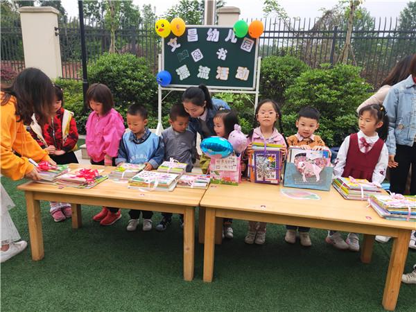 """文昌幼儿园举行""""快乐文幼 书香乐园""""读书月图书漂流活动"""