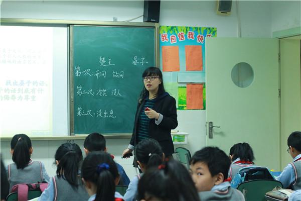 专家引领把脉教学 助力华兴小学教师专业成长