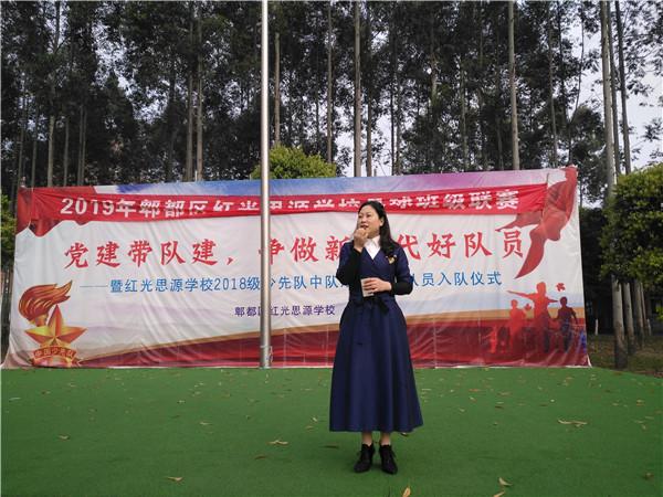 红光思源学校举行中考体考考前动员会