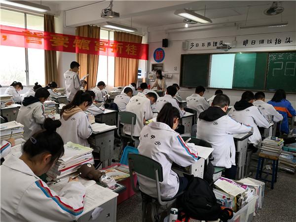 崇州市高三生物复习教学研讨活动在蜀城中学举行