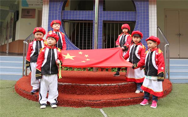 温江区实验幼儿园开展清明节系列传统教育活动