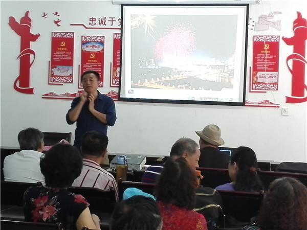 攀枝花市老年摄影协会举办双月沙龙活动