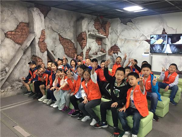 新津一小研学团赴韩交流活动圆满结束