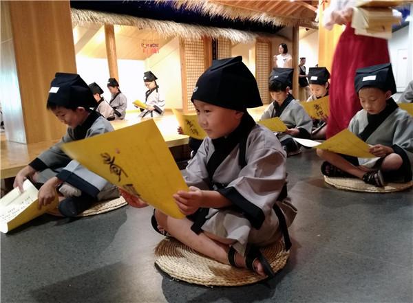 """国学培训渐渐成为忽悠家长的""""伪概念"""""""