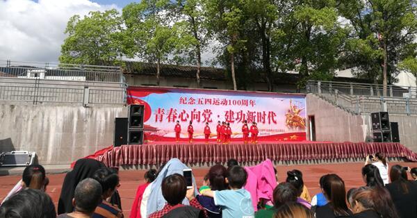平昌县南风小学:举行纪念五四运动100周年暨第十二届校园文化艺术节活动