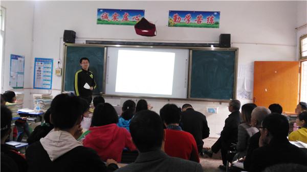 安岳教师进修学校参加镇子督导组政治、历史教师专业发展共同体活动