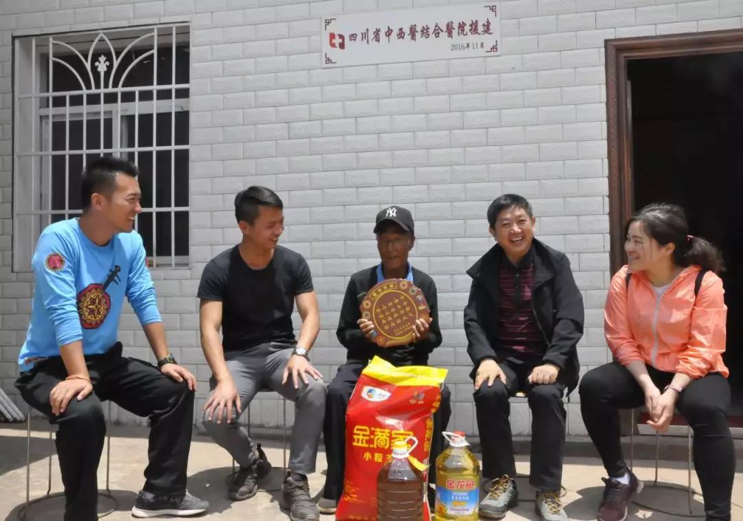 四川省中西医结合医院助力大槽脱贫攻坚