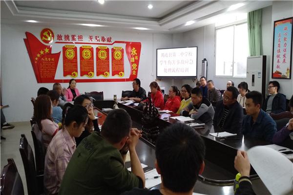 筠连县二中召开后半期班主任工作安排部署会