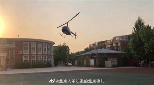 小学生家长开直升机进校园:不接受采访
