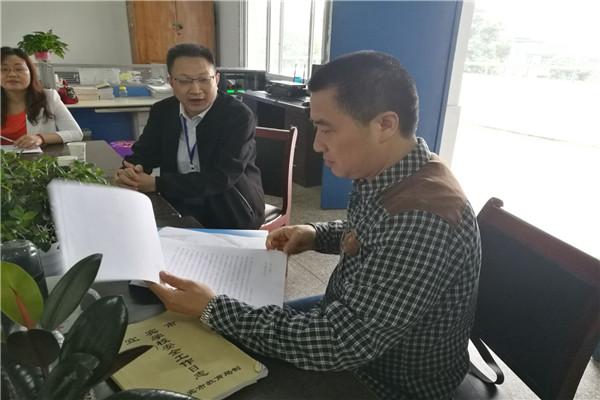 四面山镇教育督导组到江安四中检查常规管理工作