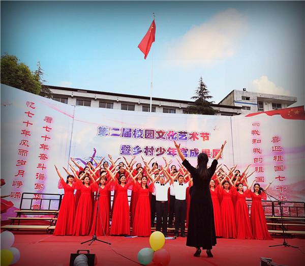 教师合唱《我和我的祖国》、《走向复兴》.JPG