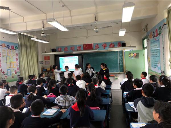 特级教师李伟明指导站东小学数学组课例研讨活动