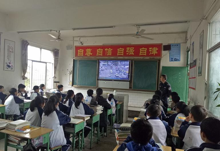 """邻水县牟家镇中开展""""安全生产月""""系列活动"""