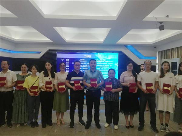 新津县喜获2019年成都市社区教育微课程大赛一等奖