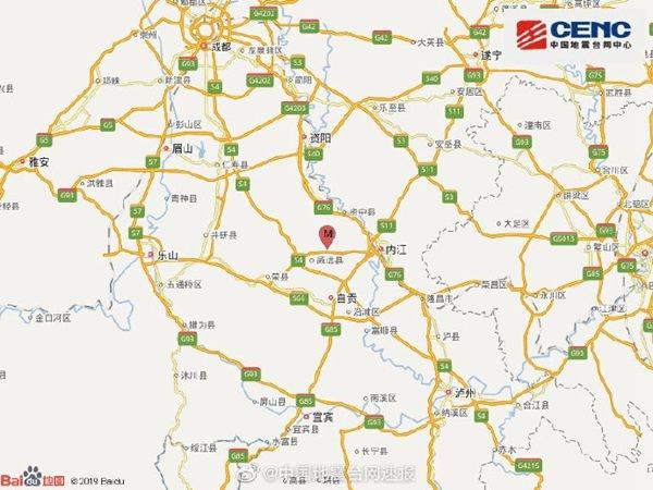 内江市资中县发生3.0级地震 震源深度9千米