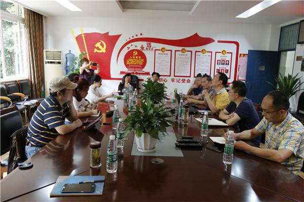 金牛区社区教育学院召开社区治理微电影实验剧本研讨会