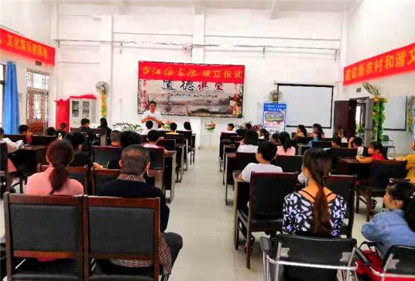 崇州市江源镇成立古江源书院  帮助困境留守儿童