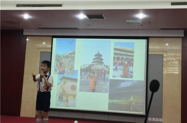 东兴区外国语小学学生荣获省级演讲比赛二等奖