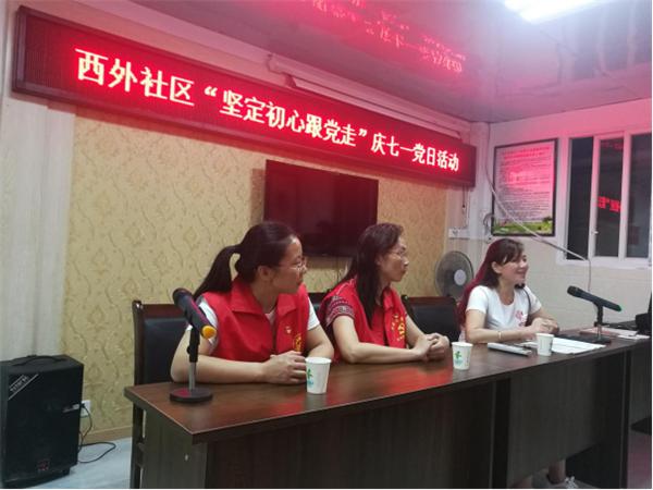 """重龙镇红光小学开展""""庆七一""""建党98周年颂祖国系列活动"""