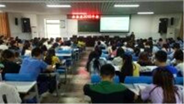 安岳县2018年新聘教师转正定级培训在安岳中学举行