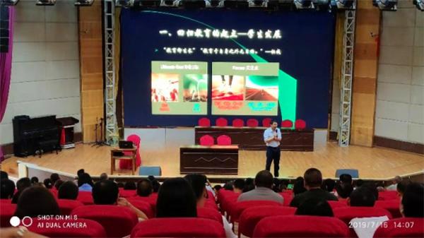 """专家引领助成长 安岳县举行""""十三五""""期间拟聘骨干教师培训"""