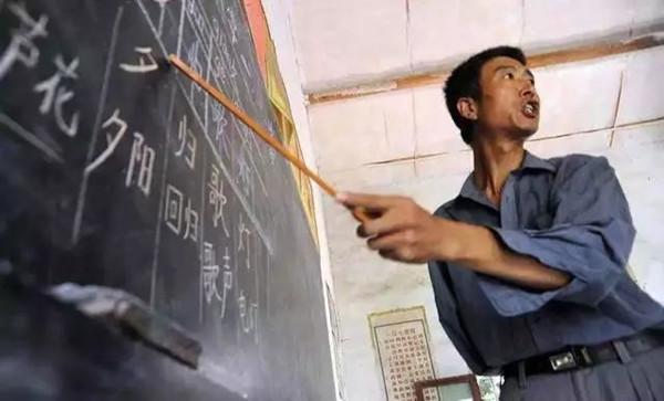 教育部:教师教育惩戒权实施细则将出台 明确实施范围