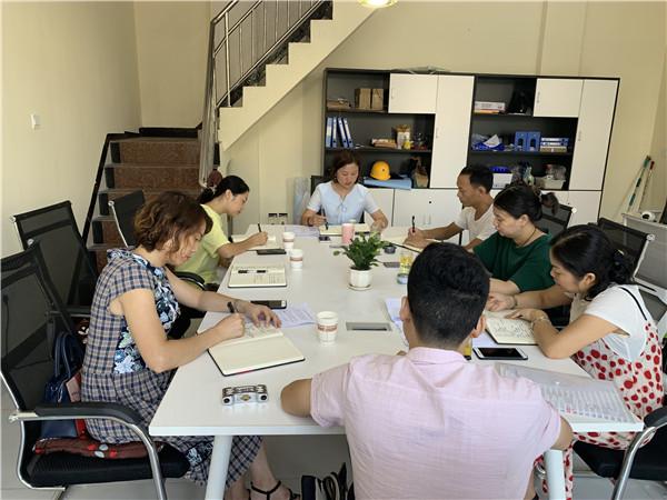 安居区琼江路幼儿园召开2019年下期行政后勤开学工作会议