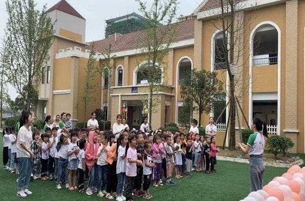 彭州市机关幼儿园一园五区举行2019秋季开学典礼