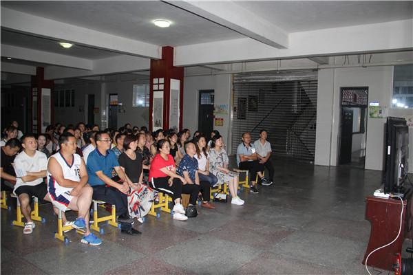 平昌县实验小学组织观看平昌县第二期《阳光问廉》节目