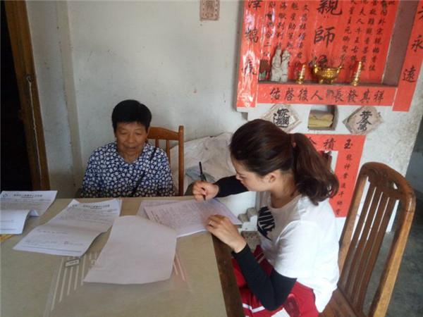 安居区三家镇中心幼儿园:做好教育扶贫