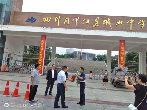 中江县总工会领导走访慰问城北中学教师